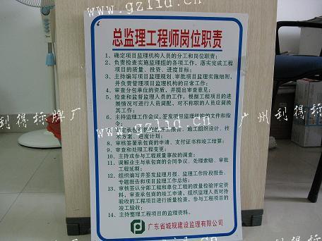 PVC广告牌制作图片