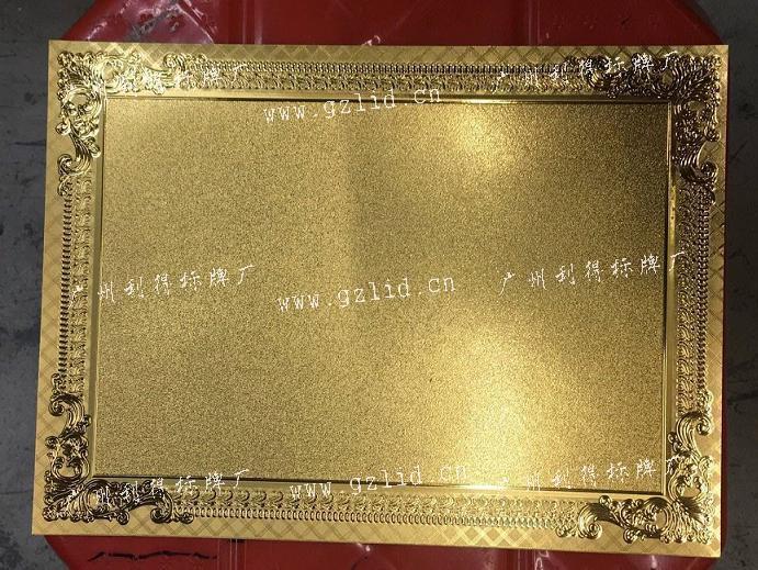 金箔纸UV印刷复合层通用材料图片