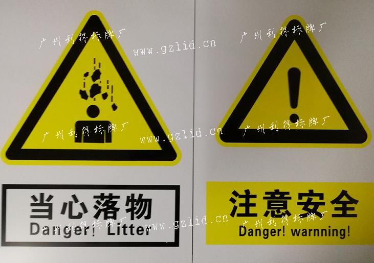 印刷PVC标牌制作图片