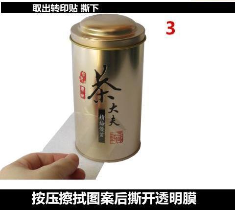 转印贴纸安装方法图片